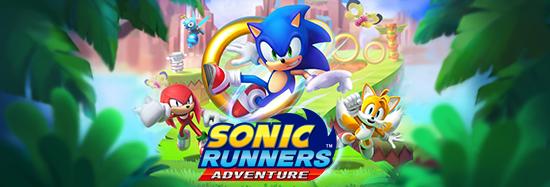 2017-runners-adventure-banner